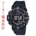 カシオ プロトレック CASIO PROTREK ソーラー電波時計 PRW-30Y-1BJF アウトドア 腕時計 取り寄せ品
