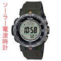 カシオ プロトレック CASIO PROTREK ソーラー電波時計 PRW-30Y-3JF アウトドア 腕時計 取り寄せ品