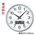 任意の時刻にウエストミンスターチャイム  セイコー SEIKO 電波時計 プログラムクロック 壁掛け時計 かけ時計 PT202S 文字名入れ対応、有料