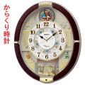 セイコー SEIKO からくり時計 濃茶マーブル模様 RE581B ウェーブシンフォニー 文字入れ対応、有料 取り寄せ品
