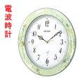 セイコーSEIKO 12種類の野鳥報時 電波時計 壁掛け時計 RX214M 【文字入れ対応、有料】 【取り寄せ品】