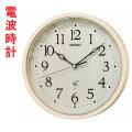 セイコーSEIKO 12種類の野鳥報時 電波時計 壁掛け時計 RX215A 【文字入れ対応、有料】 【取り寄せ品】
