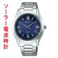 セイコー ソーラー電波時計 SADZ197 ドルチェ SEIKO DOLCE 男性用 腕時計 メンズウオッチ 刻印対応、有料 取り寄せ品