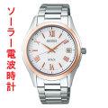 セイコー ソーラー電波時計 SADZ200 ドルチェ SEIKO DOLCE 男性用 腕時計 メンズウオッチ 刻印対応、有料 取り寄せ品