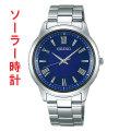 セイコー セレクション SEIKO ソーラー時計 SBPL009 男性用腕時計 刻印対応、有料 取り寄せ品