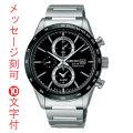 文字 名入れ時計 刻印10文字付き セイコー ソーラー腕時計 SEIKO 男性用 SBPY119 取り寄せ品 代金引換不可