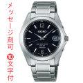 名入れ 腕時計 刻印10文字付 セイコー ソーラー 電波時計 SBTM229 メンズ 腕時計 SEIKO 取り寄せ品 代金引換不可