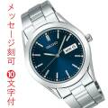 メンズ名入れ時計 セイコー SEIKO 曜日付きカレンダー採用 男性用腕時計スピリット SCDC037 裏ブタ刻印10文字つき 代金引換不可