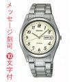 名入れ 時計 刻印15文字付 セイコー SCDC043 全面夜光 ルミブライト 曜日付きカレンダー採用 男性用腕時計スピリット