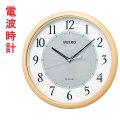 セイコー ソーラー電波時計 SEIKO 壁掛け時計 SF243B 【文字入れ対応、有料】 【取り寄せ品】