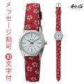 名入れ 時計 刻印10文字付 和心 わこころ 宇陀印傳 革バンド WA-001L-H 日本製にこだわった腕時計 女性用 時計 電池式 送料無料 取り寄せ品