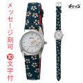 名入れ 時計 刻印15文字付 和心 わこころ 宇陀印傳 革バンド WA-001L-J 日本製にこだわった腕時計 女性用 時計 電池式 送料無料