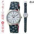 名入れ 時計 刻印15文字付 和心 わこころ 宇陀印傳 革バンド WA-001M-H 日本製にこだわった腕時計 男性用 時計 電池式 送料無料 取り寄せ品