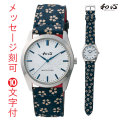 名入れ 時計 刻印10文字付 和心 わこころ 宇陀印傳 革バンド WA-001M-J 日本製にこだわった腕時計 男性用 時計 電池式 送料無料