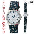 名入れ 時計 刻印10文字付 和心 わこころ 宇陀印傳 革バンド WA-001M-J 日本製にこだわった腕時計 男性用 時計 電池式 送料無料 取り寄せ品
