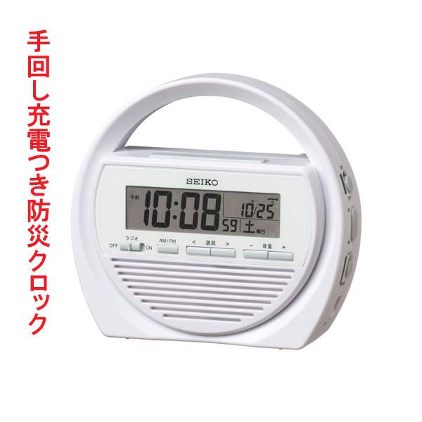 セイコー SEIKO ピクシス 多機能防災クロック デジタル 電波時計 SQ764W 文字書き、有料 取り寄せ品