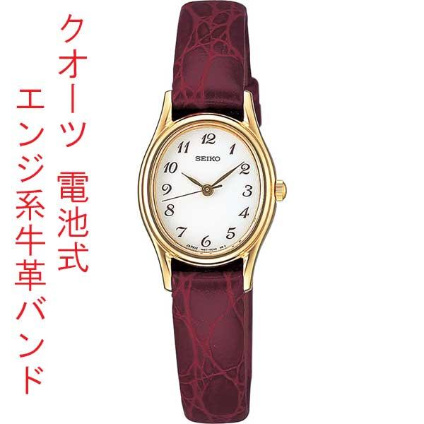 セイコー スピリット シンプルな女性用腕時計SSDA006 文字名入れ刻印対応、有料