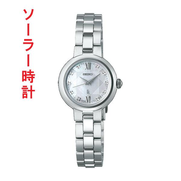 セイコー ルキア SEIKO LUKIA ソーラー時計 ダイヤ入り白蝶貝文字板 SSVR133 女性用 腕時計 取り寄せ品