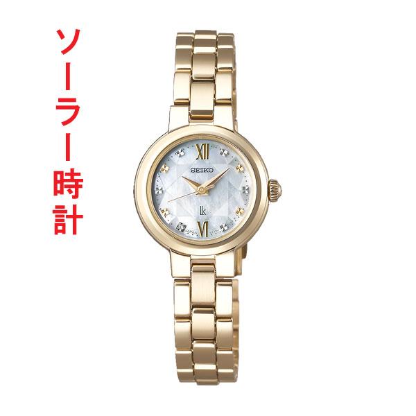 セイコー ルキア SEIKO LUKIA ソーラー時計 ダイヤ入り白蝶貝文字板 SSVR136 女性用 腕時計 取り寄せ品