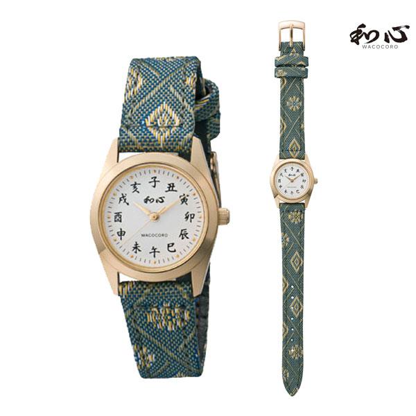 和心 わこころ 畳の革バンド WA-001L-G 日本製にこだわった腕時計 女性用 時計 電池式 送料無料 名入れ刻印対応、有料 取り寄せ品