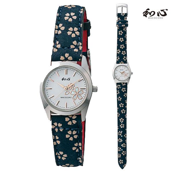 和心 わこころ 宇陀印傳 革バンド WA-001L-J 日本製にこだわった腕時計 女性用 時計 電池式 送料無料 名入れ刻印対応、有料 ZAIKO