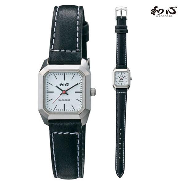 ピアノレザー 革バンド 日本製にこだわった腕時計 和心 わこころ WA-002L-C 女性用 時計 電池式 送料無料 名入れ刻印対応、有料 ZAIKO