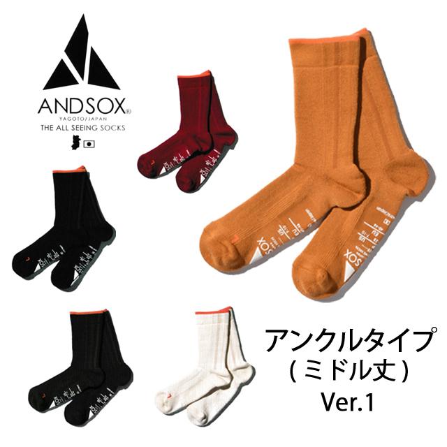 ANDSOX アンドソックス アンクル