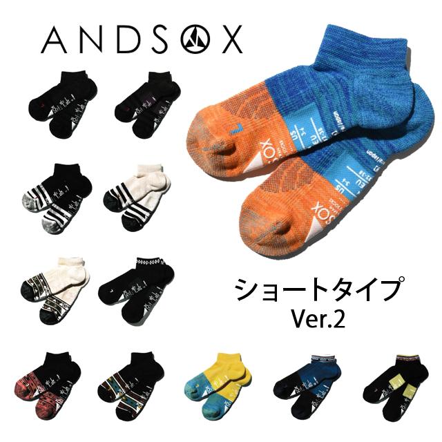 ANDSOX アンドソックス イメージ