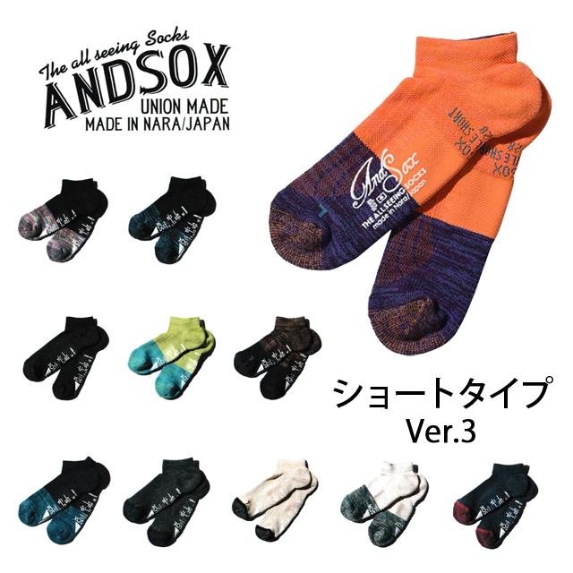 ANDSOX アンドソックス ショート