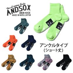 ANDSOX アンドソックス ショート アンクル