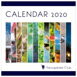 八ヶ岳倶楽部オリジナル カレンダー2020