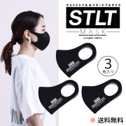 STLT satellite サテライト マスク イメージ