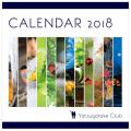 八ヶ岳倶楽部 オリジナル カレンダー