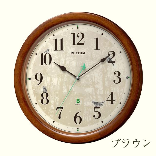 日本野鳥の会 リズム時計 掛け時計 野鳥