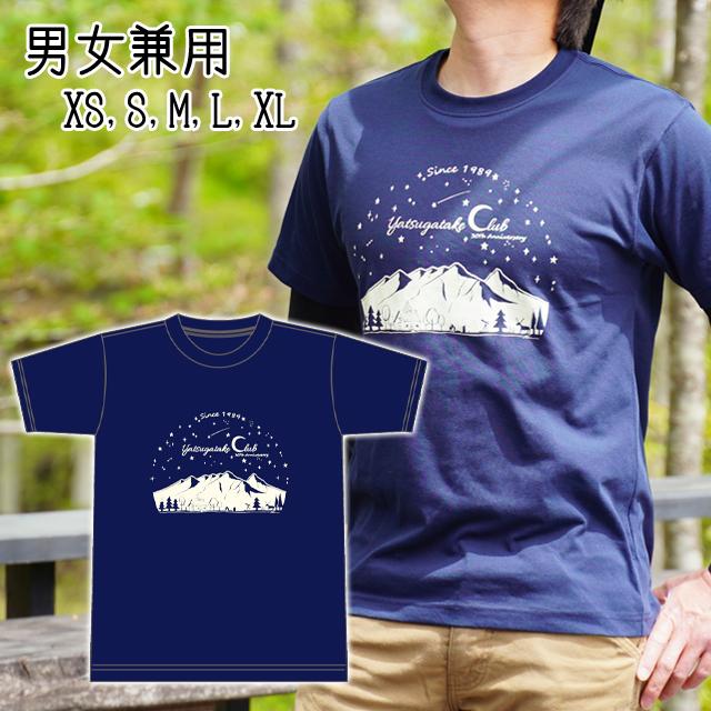 八ヶ岳倶楽部 30周年 オリジナル Tシャツ モンベル 速乾