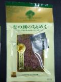 【農林水産大臣賞受賞商品】牛たんわさびちりめん60g