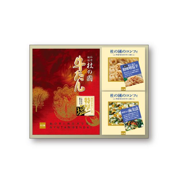 牛たん・杜の國のコンフィ詰め合せ[TK-40]