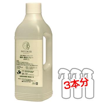 PT150溶液詰め替え用