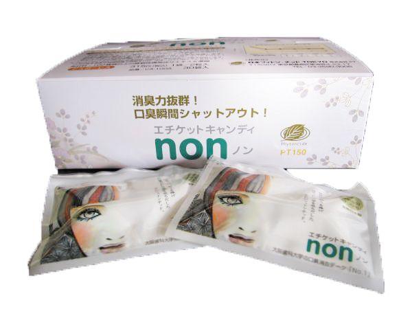 エチケットキャンディnon包装(2粒 / 包 30包 / 1箱)