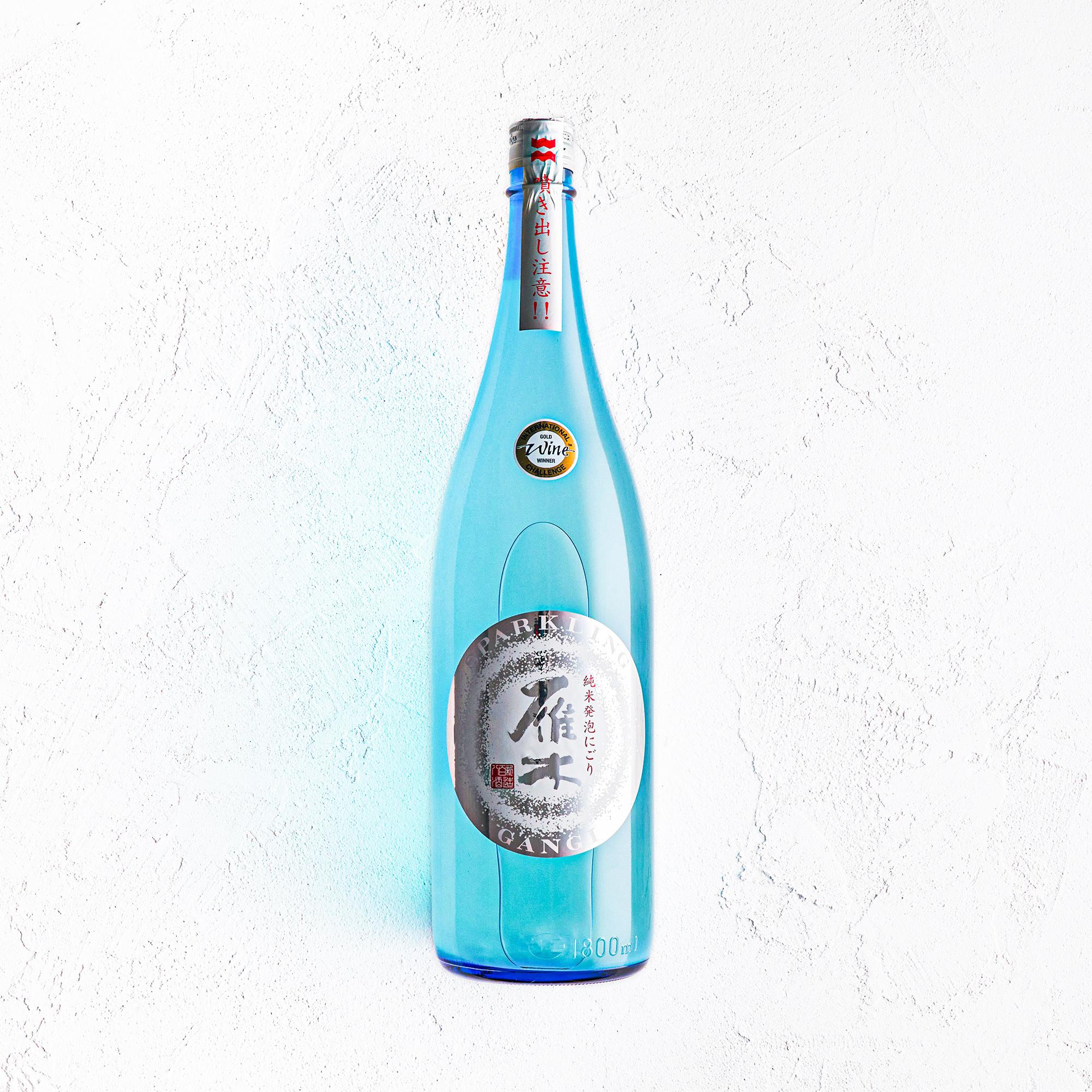 雁木 純米発泡にごり生原酒 スパークリング
