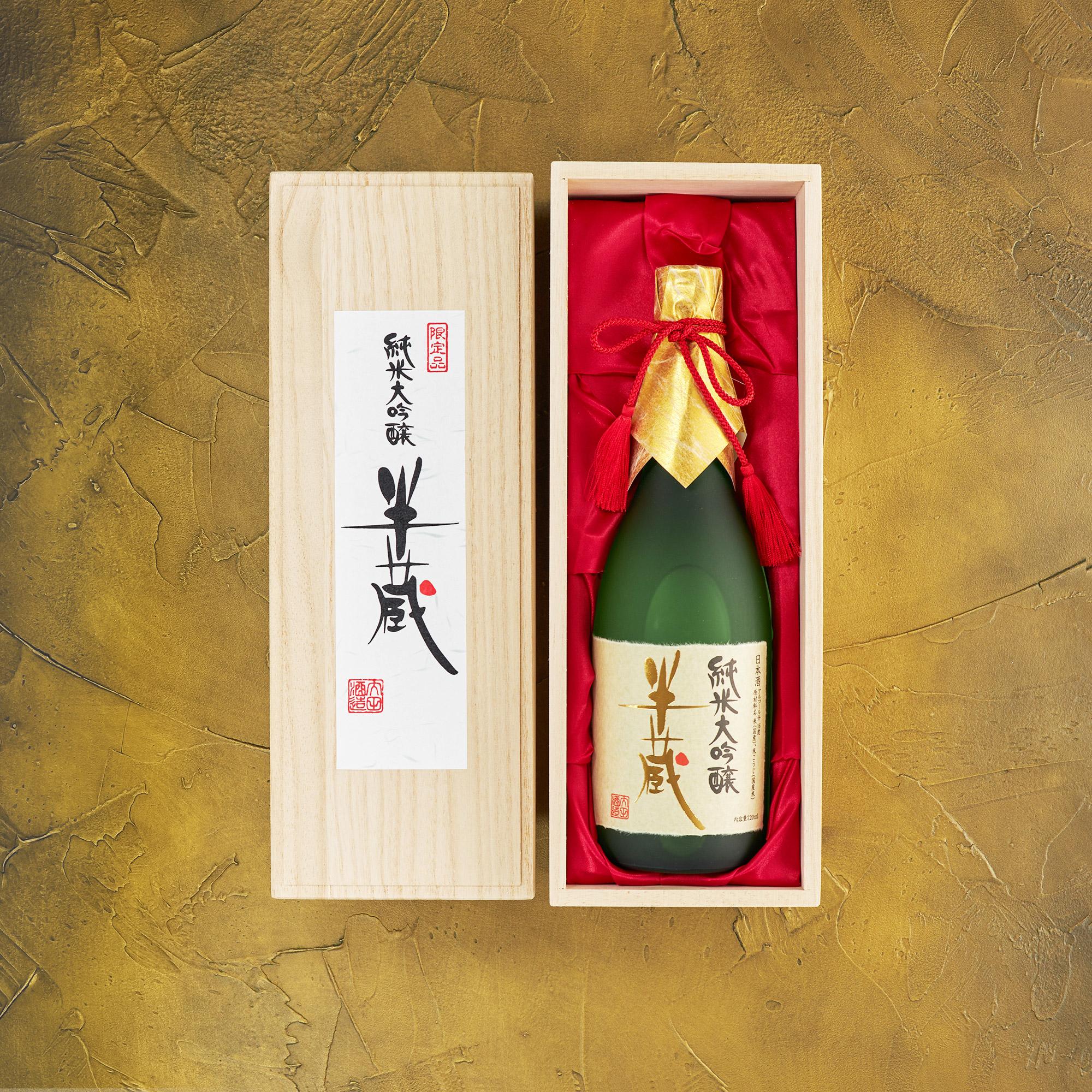 半蔵 純米大吟醸 山田錦40% 木箱入