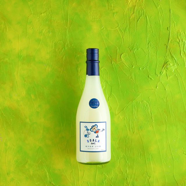 ドアラと二兎 純米原酒 しぼりたてにごり生