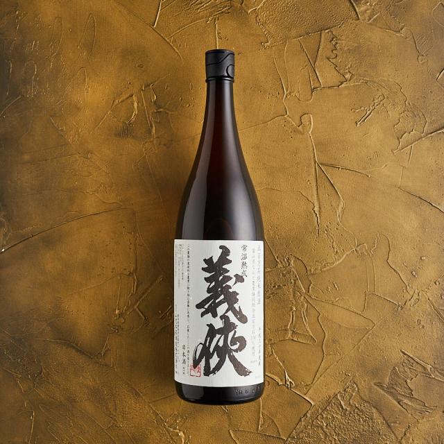 義侠 純米原酒 五百万石 30BY