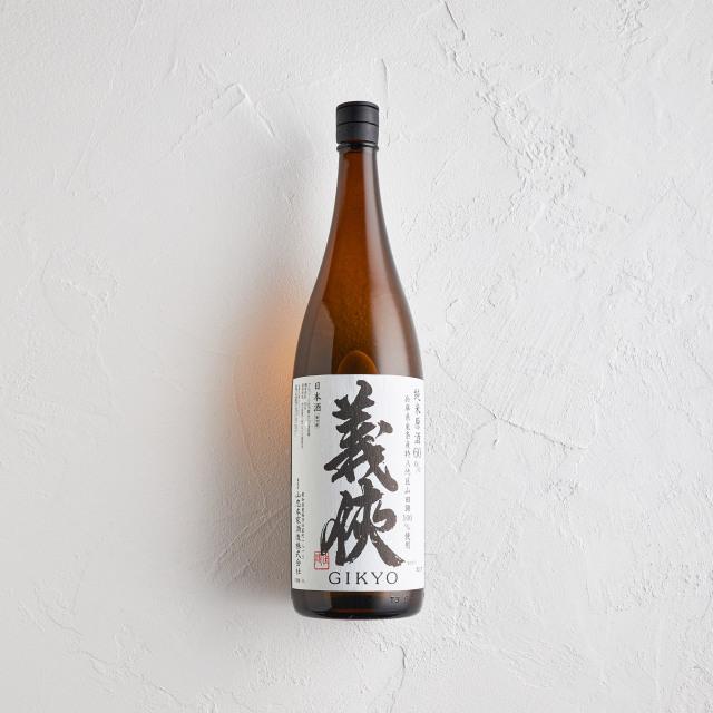 義侠 純米生原酒 山田錦60 1.8L
