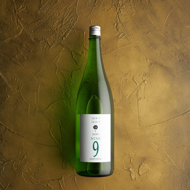 GOZENSHU9(NINE)レギュラーボトル 1.8L