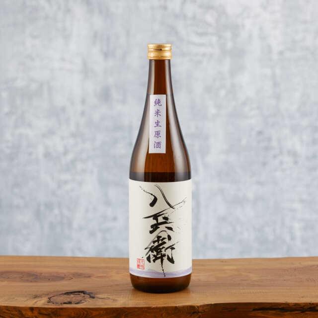 酒屋八兵衛 純米酒