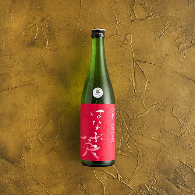 英(はなぶさ)特別純米酒 720ml