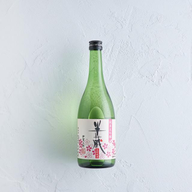 半蔵 純米大吟醸 花ラベル