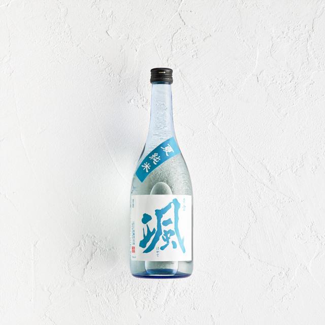 颯 夏純米 無濾過生酒