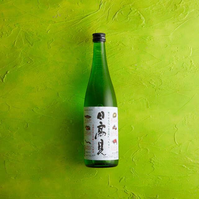 日高見 純米 山田錦(魚ラベル)鮨王子の酒